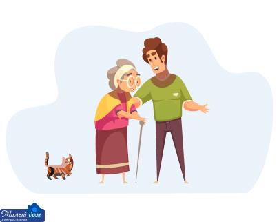 Розклад в будинку для літніх людей