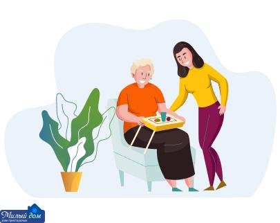 Уход за пожилыми людьми с онкологическими заболеваниями