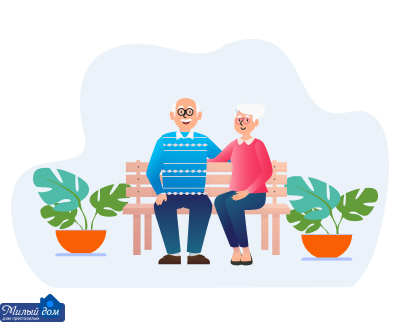 Критерии выбора дома престарелых