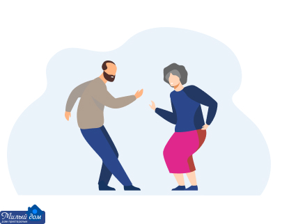 Причины обращаться в дом престарелых