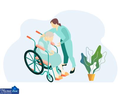 Уход за лежачим больным в доме престарелых