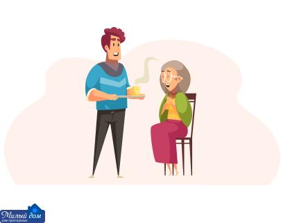 Комфорт для літніх людей в будинку престарілих