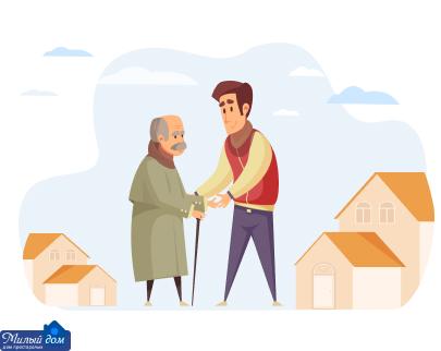 Проживание постояльцев в частном доме престарелых