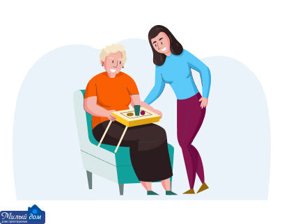 Выбор дома престарелых в Киеве
