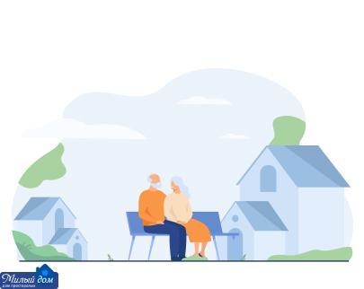 Как определить человека в дом престарелых в Украине?