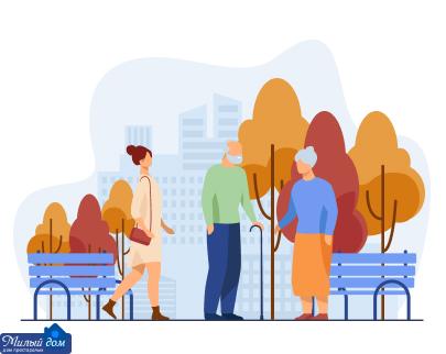 Определение пенсионеров в дом престарелых