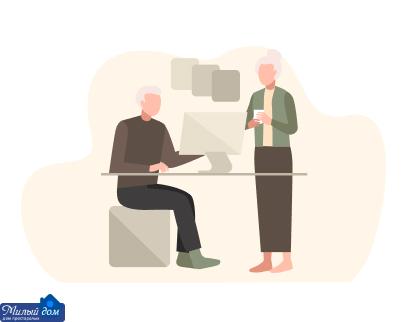 Квалификация персонала в доме престарелых