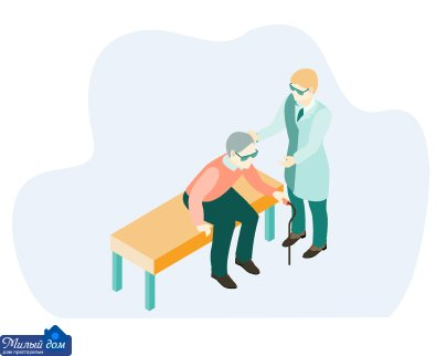 Реабилитация организма пожилых людей