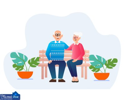 Критерії вибору будинку для людей похилого віку