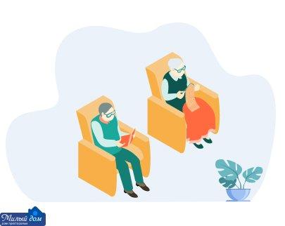 Принципы работы дома престарелых