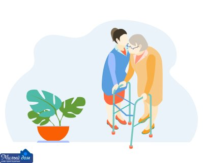Профілактика пролежнів у людей похилого віку