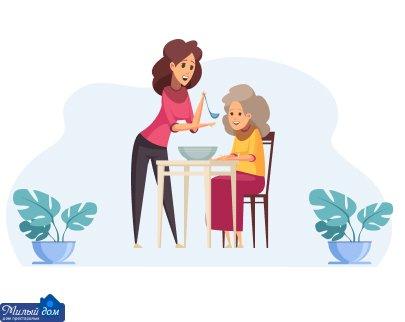 Сравнение сиделки и дома престарелых