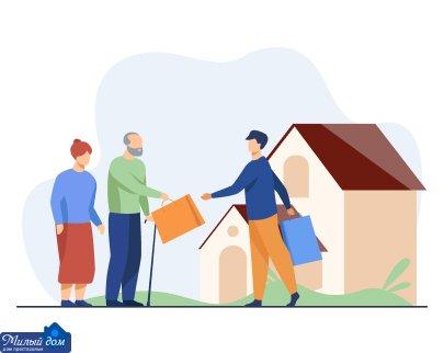 Догляд за літніми людьми в будинку престарілих