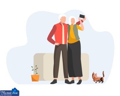 Психологические расстройства в пожилом возрасте