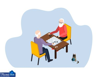 Социальные проблемы в пожилом возрасте