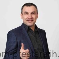 Сергей Гавриленко